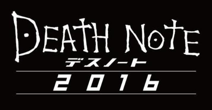 film death note live action subtitle indonesia