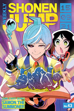 Weekly Shonen Jump No 43 21st September 2015