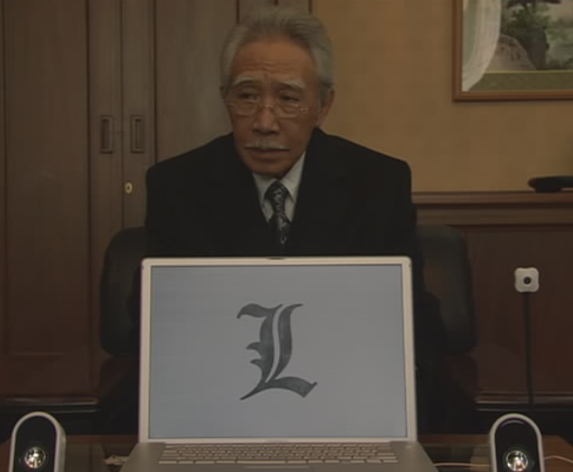 Watari Death Note movies