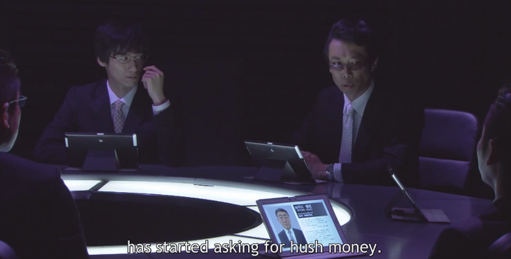 Death Note's Babel asks for hush money
