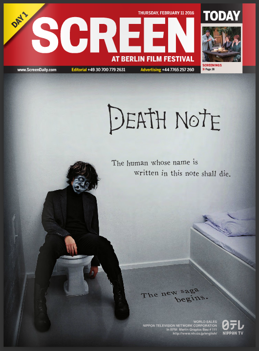 Berlin Film Festival Screen International Death Note cover, as distributed at Berlin Film Festival
