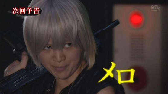 Live action Mello in new Death Note drama