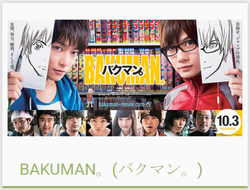 Bakuman at Japanese Film Festival 2015