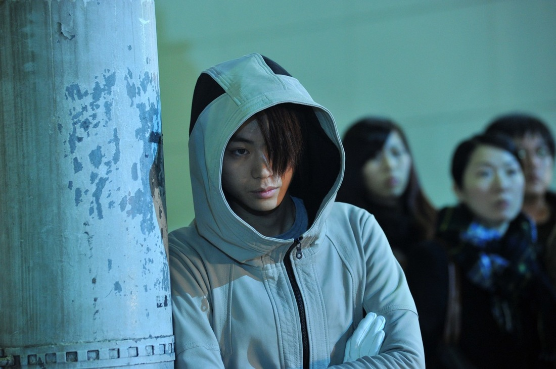Death Note News Masaki Suda as Yūgi Shion