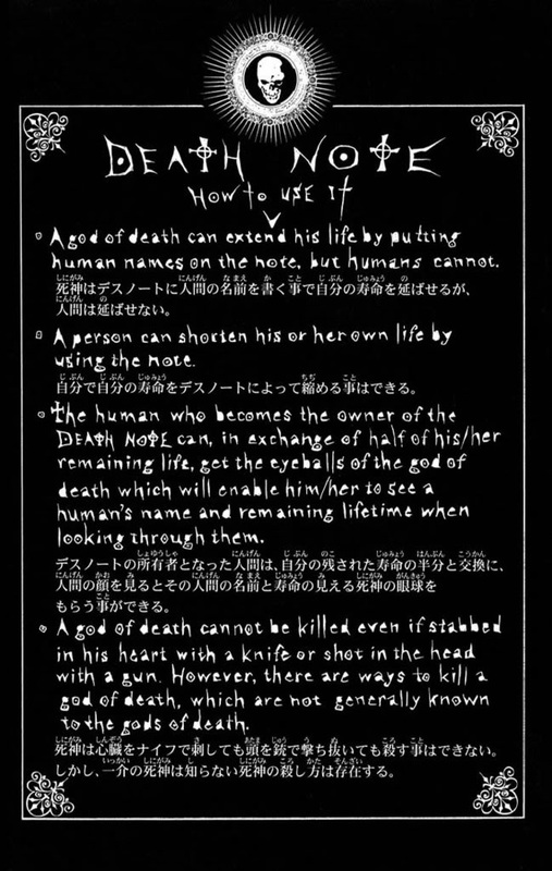 Death Note Rules V