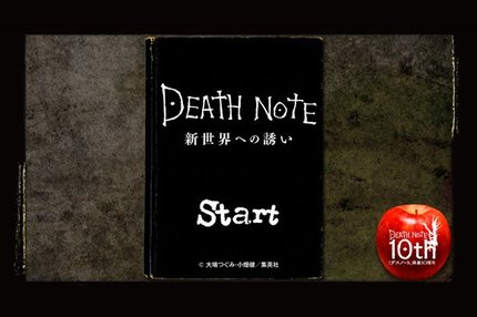 Official Death Note 10th anniversary smartphone app game