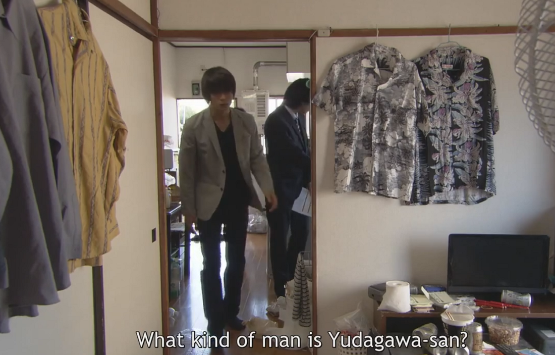 Death Note Light and Matsuda in Yudagawa's house