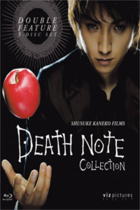 Death Note Collection on Blu-Ray