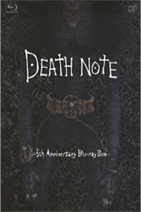 Death Note 5th Anniversary Blu-Ray Box Set