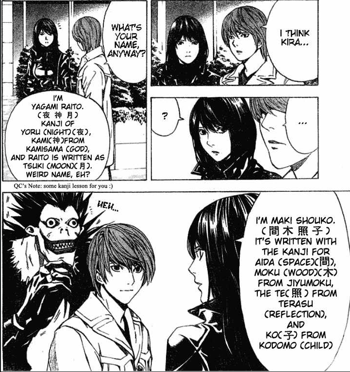 Yagami Raito kanji explanation between Light Yagami and Naomi Misora