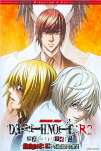 anime Death Note Relight L's Successors