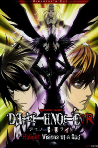 anime Death Note Relight Visions of a God