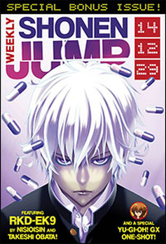 Image: Weekly Shonen Jump 05-05 December 29th 2014
