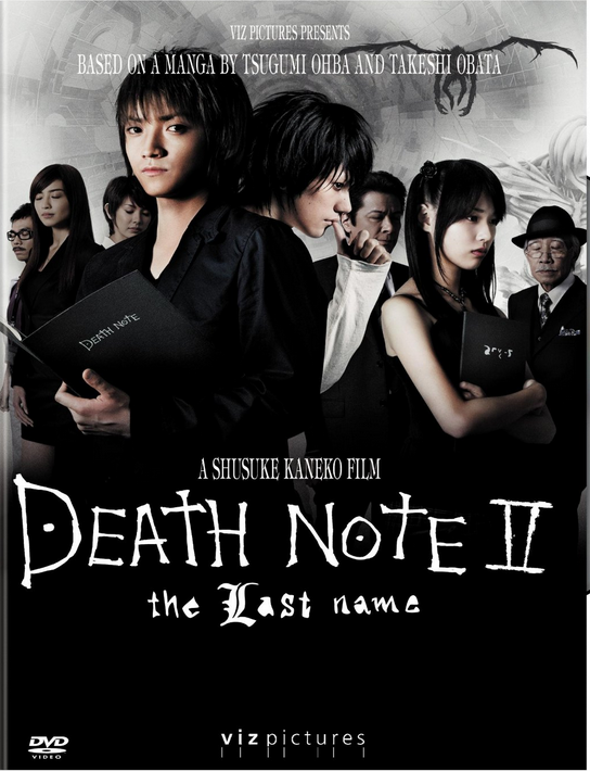 Death Note II: The Last Name movie cover