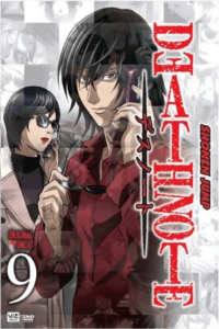 Death Note Anime Vol 9
