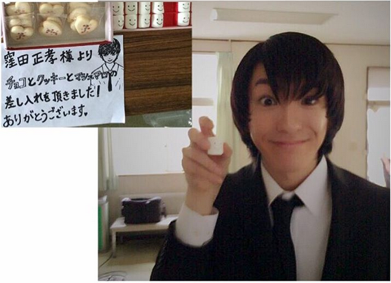 Goki Maeda as Matsuda on the set of Death Note 2015