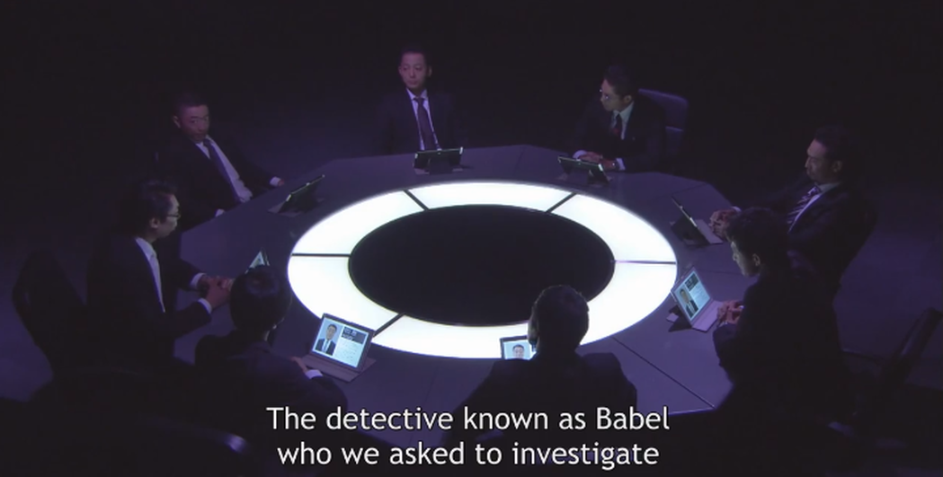 Yotsuba Group discuss Babel in Death Note 2015