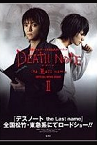 Death Note: The Last Name Movie Guide