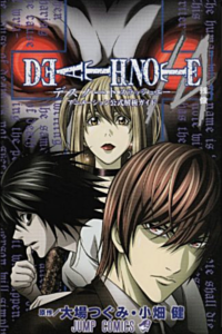 Death Note: Official Kaiseki Guide